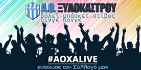 Banner-AOX-Alive v1.SMALL