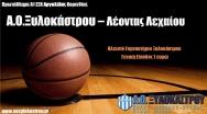 21oς Αγώνας Ανδρικής Ομάδας - 14/4/2018 19:00 vs Λέοντας Λεχαίου